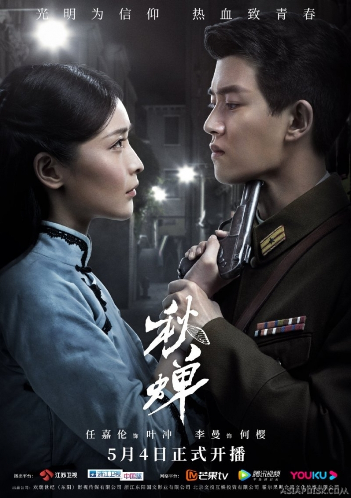 Где посмотреть азиатские фильмы?